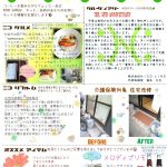 NICO CAFEの画像